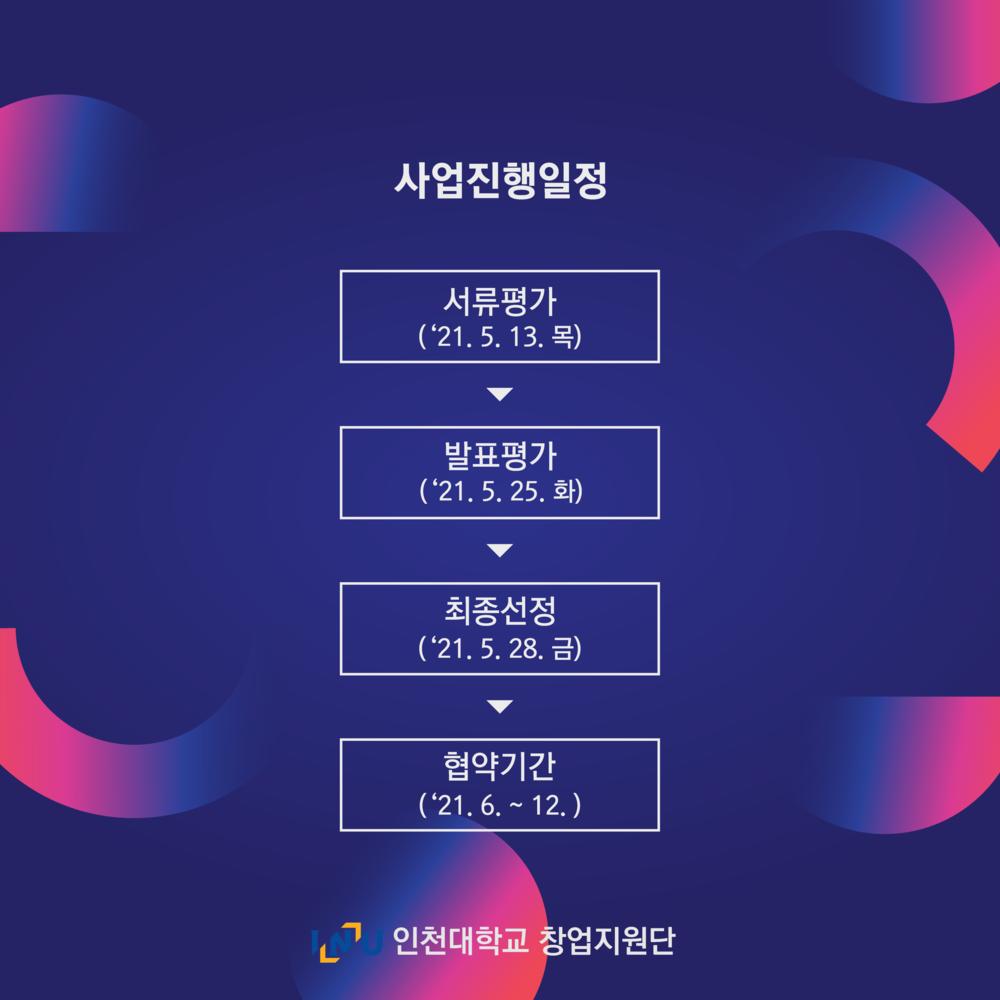 재도전 카드뉴스-04.png