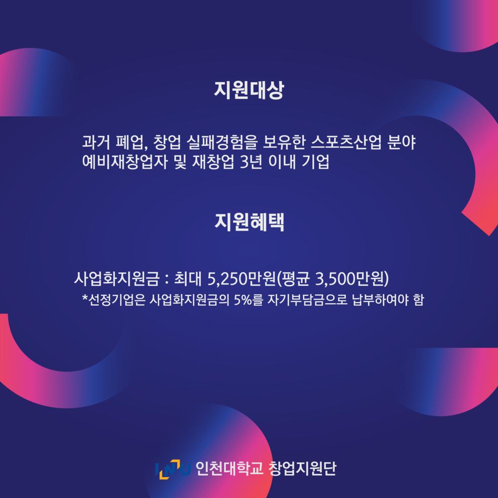 재도전 카드뉴스-02.png