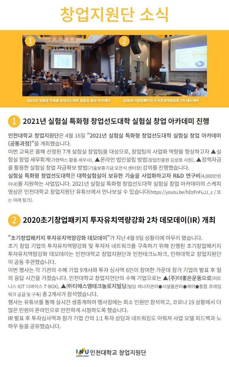 뉴스 7호.jpg